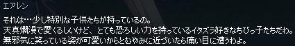 mabinogi_2018_01_08_001.jpg