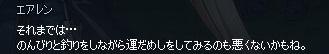 mabinogi_2018_01_09_001.jpg