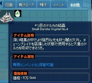 mabinogi_2018_01_11_005.jpg