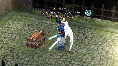 mabinogi_2018_01_14_004.jpg
