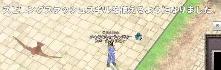 mabinogi_2018_01_14_006.jpg