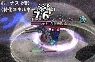 mabinogi_2018_01_15_001.jpg