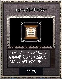 mabinogi_2018_01_17_002.jpg