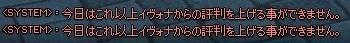 mabinogi_2018_01_20_005.jpg