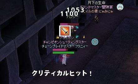 mabinogi_2018_02_01_007.jpg