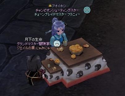 mabinogi_2018_02_01_009.jpg