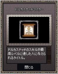 mabinogi_2018_02_04_001.jpg
