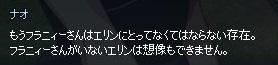 mabinogi_2018_02_04_006.jpg