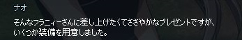 mabinogi_2018_02_04_007.jpg