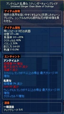 mabinogi_2018_02_04_010.jpg