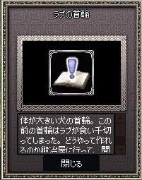 mabinogi_2018_02_13_003.jpg