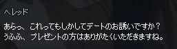 mabinogi_2018_02_13_011.jpg