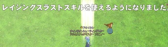 mabinogi_2018_02_19_001.jpg
