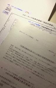 活動報告_300