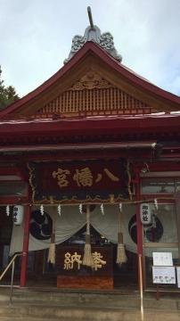 八幡宮 (1)