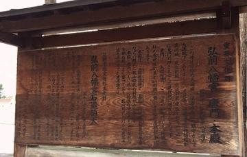 八幡宮 (4)