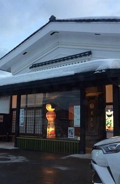 蔵よしつゆ焼 (1)