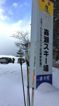 スキー教室1-29 (1)_500