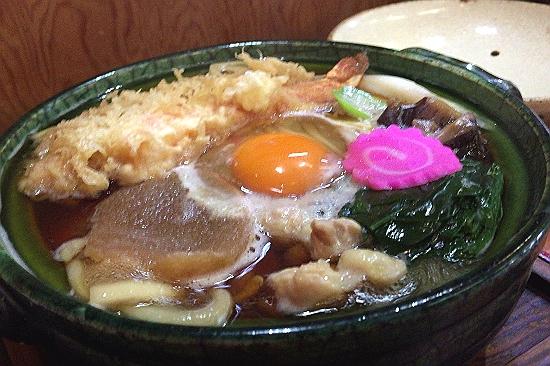 一茶鍋_550