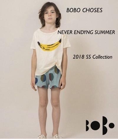 BOBO③
