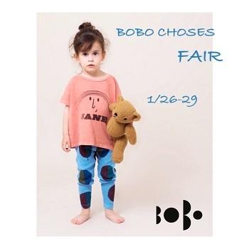 BOBO_20180125144543b45.jpg