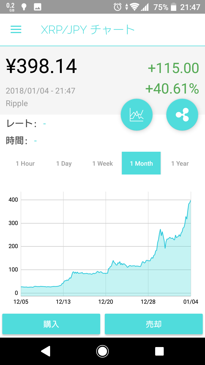 Screenshot_20180104-214734.png