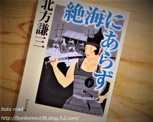 藤原純友 500-2