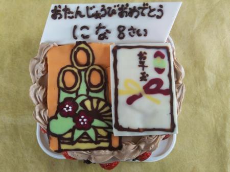 okasi1446.jpg