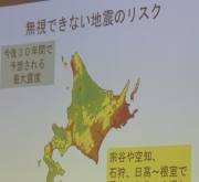hokaido300121-6