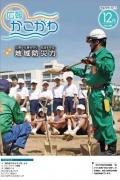 hyougo291228-2