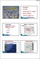 okinawa301010-6