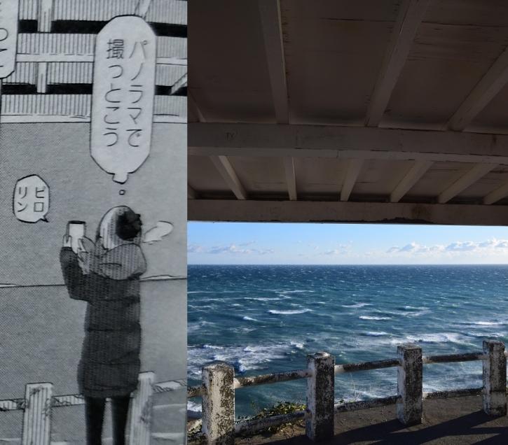 御前崎灯台 (8)