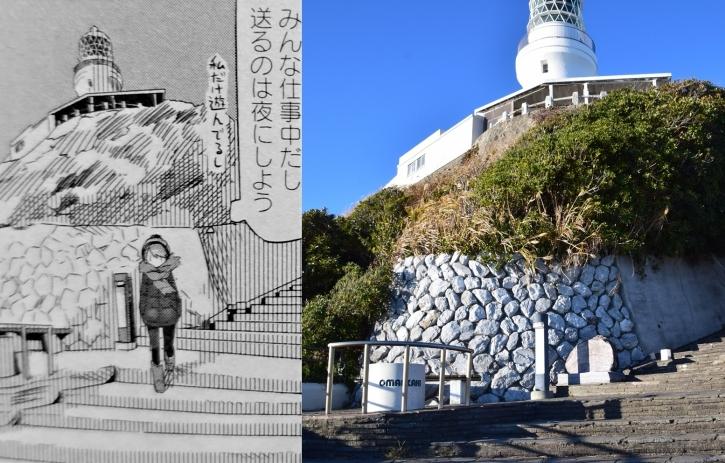 御前崎灯台 (7)