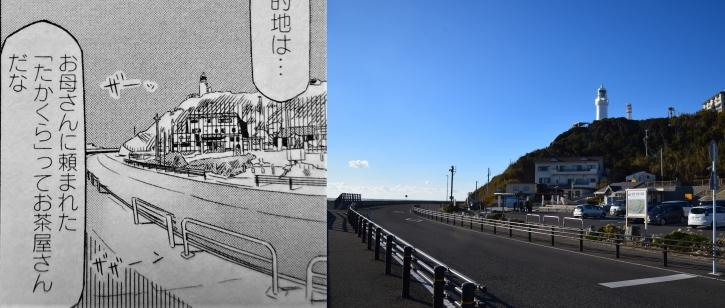 御前崎灯台 (11)