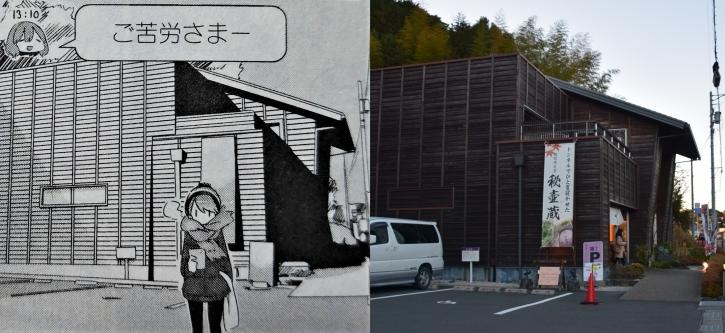 きみくら (2)