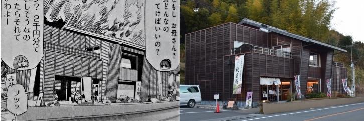 きみくら (1)