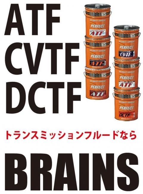 ATFCVTFDCTF.jpg