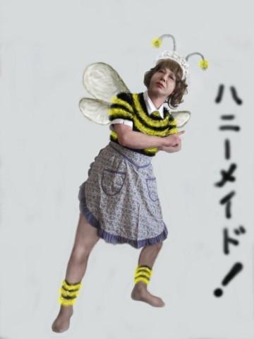 ハニーメイドおかま組_edited-1 (360x480)