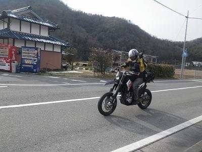 RIMG9496.jpg