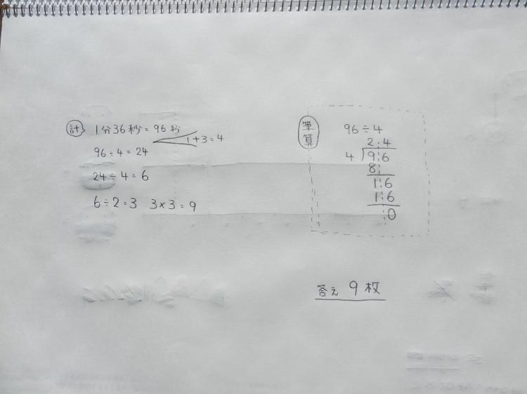 DSCN6295_convert_20180203112939.jpg
