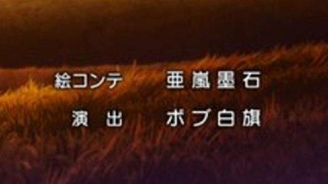 3絵コンテ-亜嵐墨石(この素晴らしい世界に祝福を!第4話)