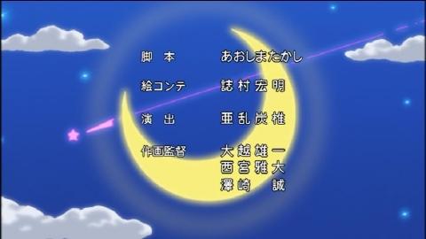 4演出-亜乱炭椎(夜明け前より瑠璃色な -Crescent Love-第8話)