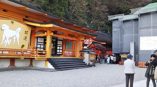 階段8段で熊野那智大社
