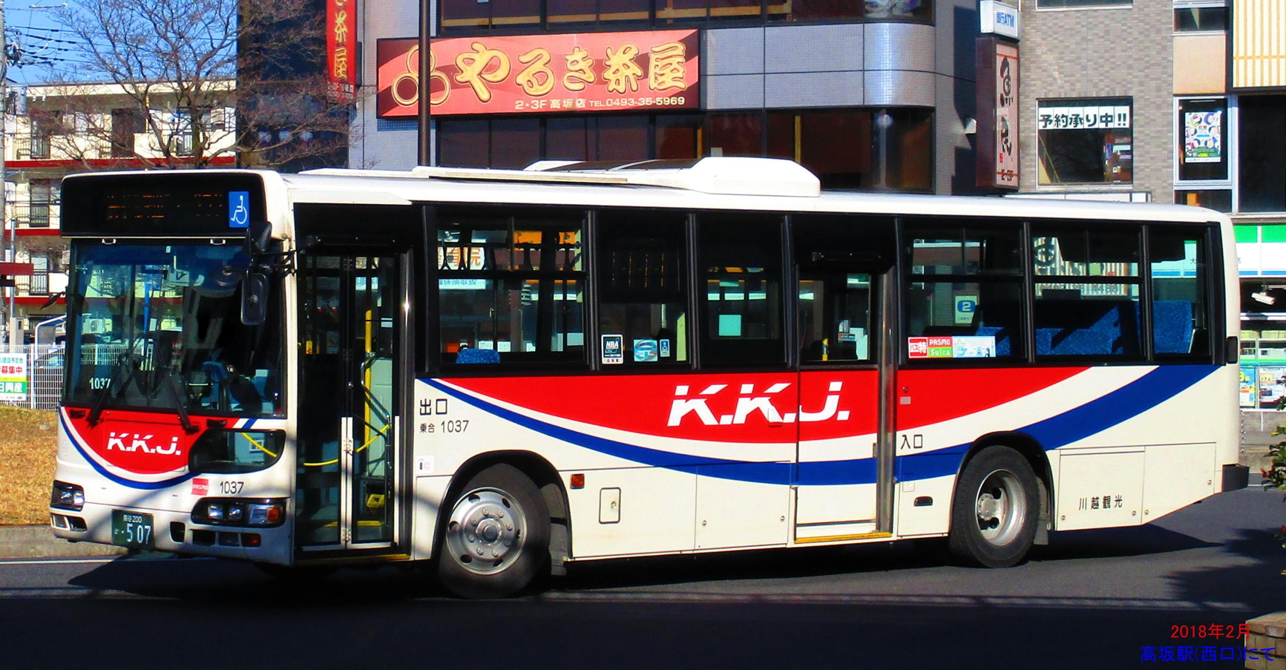 運賃 川越 観光 バス
