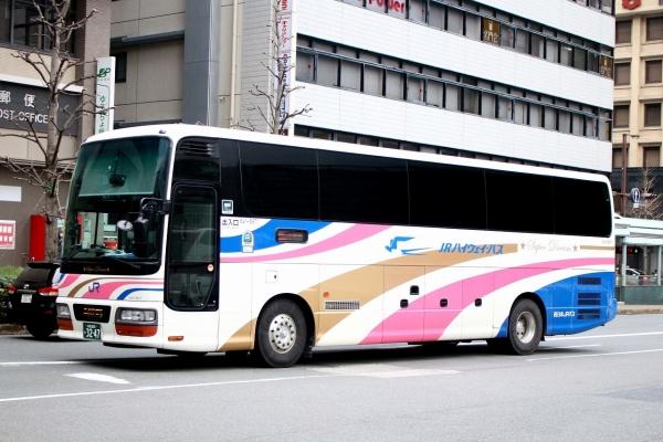 京都200か3247 641-5971