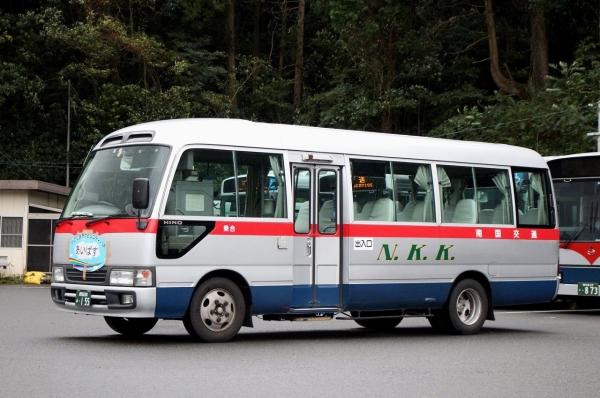 鹿児島200あ・155