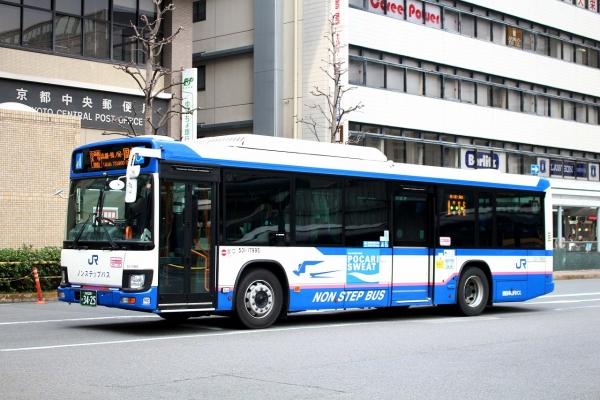 京都200か3425 531-17995