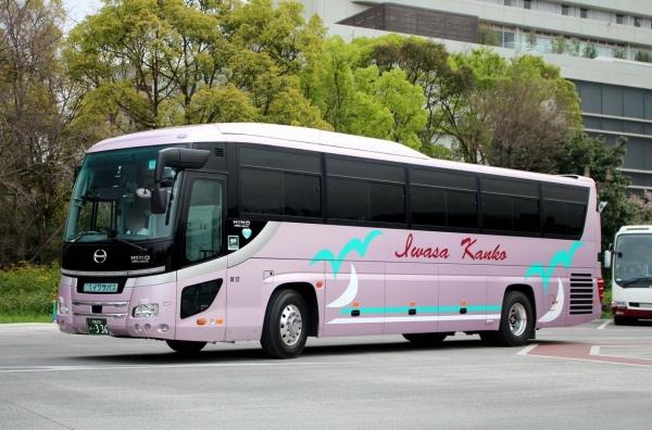 大阪230あ・336
