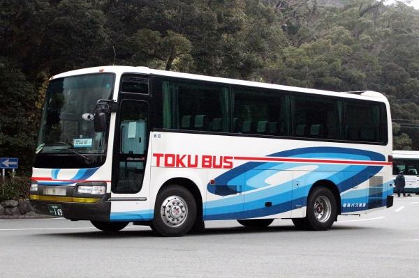 徳島200か・169
