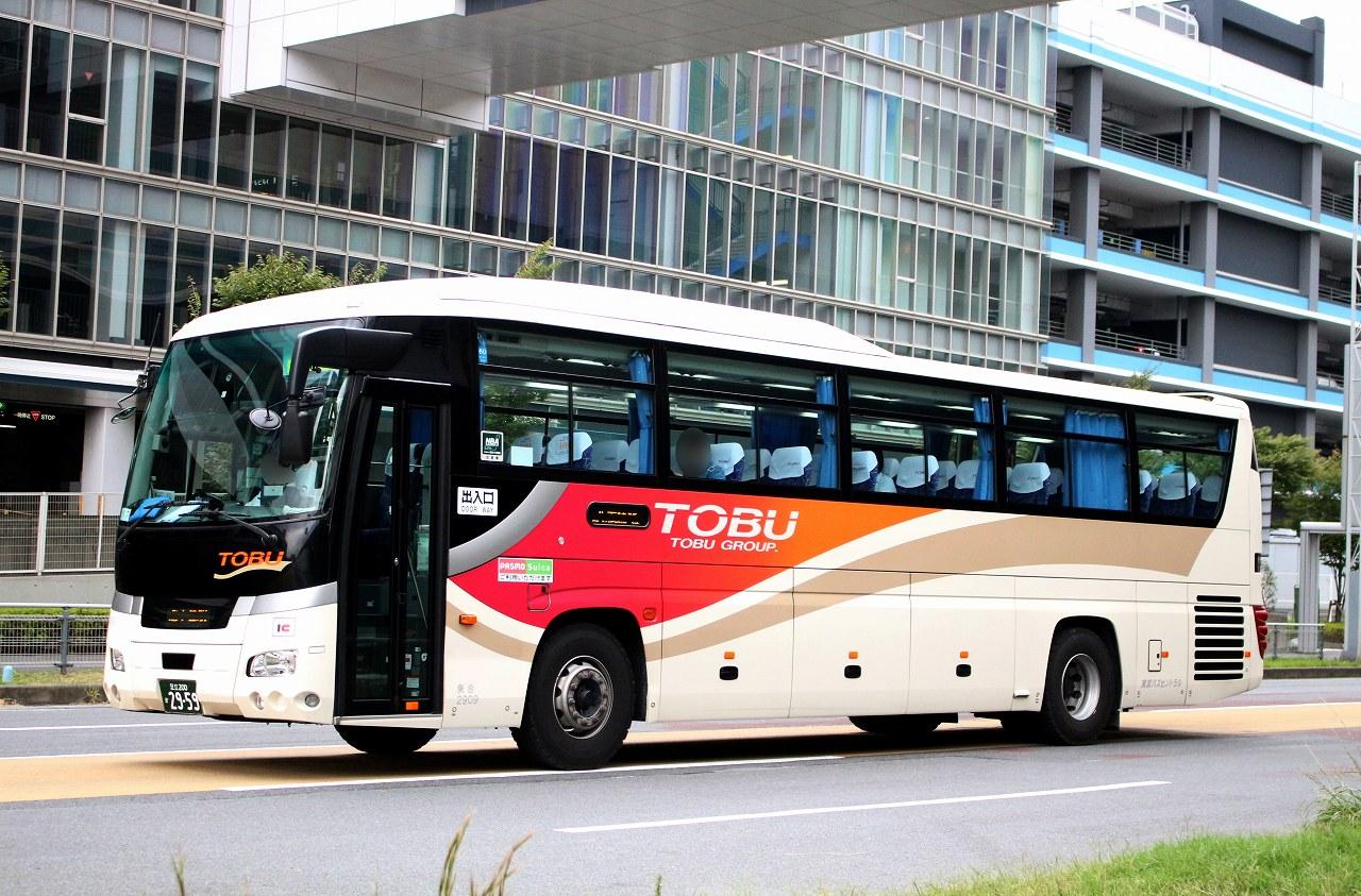 バス三昧 ... 東武バスセントラル 2909
